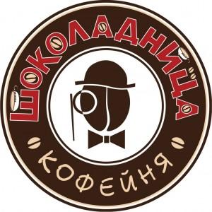 logo-shokoladnica